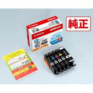 BCI-381+380/5MP キヤノン 純正インクタンク BCI-381+380/5MP(5色マルチパック)+写真用紙(L判)30枚付き [BCI3813805MP]【返品種別A】【送料無料】