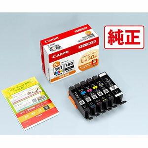 BCI-381+380/6MP キヤノン 純正インクタンク BCI-381+380/6MP(6色マルチパック)+写真用紙(L判)30枚付き [BCI3813806MP]【返品種別A】【送料無料】