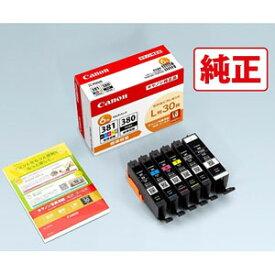 BCI-381+380/6MP キヤノン 純正インクタンク BCI-381+380/6MP(6色マルチパック)+写真用紙(L判)30枚付き Canon