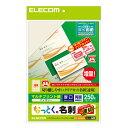 MT-JMKN2IVNZ エレコム なっとく名刺 速切クリアカット・マルチプリント紙 A4 10面 25シート(アイボリー) ELECOM