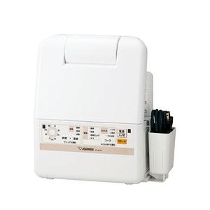 RF-AC20-WA 象印 布団乾燥機(ホワイト) ZOJIRUSHI スマートドライ [RFAC20WA]【返品種別A】