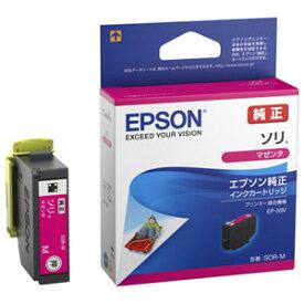 SOR-M エプソン 純正インクカートリッジ(マゼンタ) ソリ