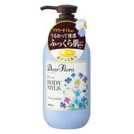 ディアフローラ オイルイン ボディミルク ホワイトジャスミン 240ml マンダム MDデイアフロ-ラBミルクWジヤスミ