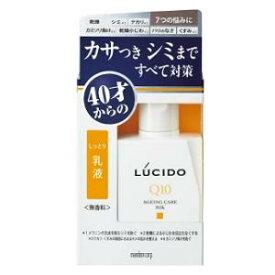 ルシード 薬用 トータルケア乳液 100ml マンダム ルシ-ドト-タルケアニユウエキ