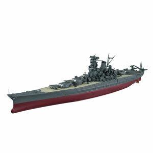 1/700 艦船(フルハルモデル)戦艦 大和【52631】 アオシマ [ABK 52631 ヤマト]【返品種別B】