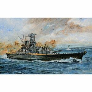 1/700 日本海軍 戦艦 大和 最終時【W200】 ピットロード [PT W200 ヤマト]【返品種別B】