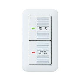 WTP-54816WP パナソニック コスモワイド21 埋込トイレ換気スイッチセット(ほたるスイッチB,一時動作/遅れ停止スイッチ) Panasonic プレート付 [WTP54816WP]