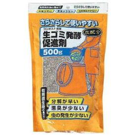 コンポストヨウハツコウソクシンザイ アイリスオーヤマ コンポスト用 生ゴミ発酵促進剤 500グラム
