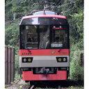 [鉄道模型]カトー (Nゲージ) 10-1471 叡山電鉄900系 きらら (メープルレッド)2両セット [カトー 10-1471 エイザン90…