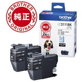 LC3111BK-2PK ブラザー 純正インク 2個セット(ブラック) brother