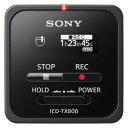 ICD-TX800 BC ソニー リニアPCM対応ICレコーダー16GBメモリ内蔵(ブラック) SONY [ICDTX800BC]【返品種別A】