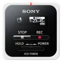 ICD-TX800 WC ソニー リニアPCM対応ICレコーダー16GBメモリ内蔵(ホワイト) SONY [ICDTX800WC]【返品種別A】