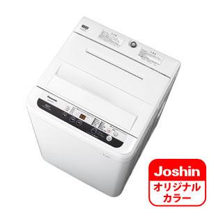 (標準設置料込)NA-F50B11C-W パナソニック 5.0kg 全自動洗濯機 ホワイト Panasonic NA-F50B11のJoshinオリジナルモデル