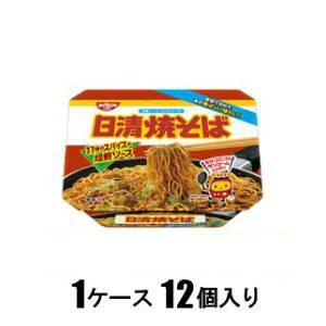 日清焼そばカップ 107g(1ケース12個入)  日清食品 ヤキソバカツプ107G*12