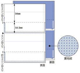 BP2009TZ ヒサゴ マルチプリンタ帳票 A4 裏地紋 2面 密封式 350枚
