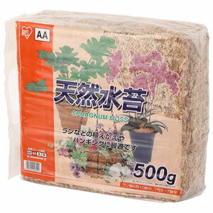 テンネンミズゴケ500G アイリスオーヤマ 天然水苔 (500g)