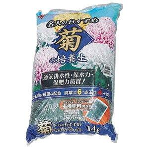 キクバイヨウド14L アイリスオーヤマ 菊の培養土 (14L)