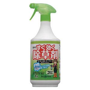 SJSP-1L アイリスオーヤマ すぐ効く除草剤スプレー (1L)