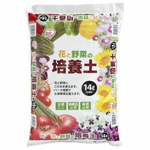 ハナヤサイバイヨウド14L アイリスオーヤマ 花・野菜の培養土 (14L)