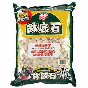 カネツサツキンシヨリハチゾコイシ10L アイリスオーヤマ 加熱殺菌処理 鉢底石 (10L)