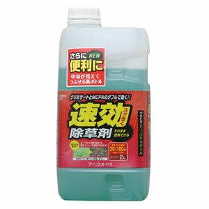 SJS-2L アイリスオーヤマ 速効除草剤 (2L) [SJS2L]【返品種別A】