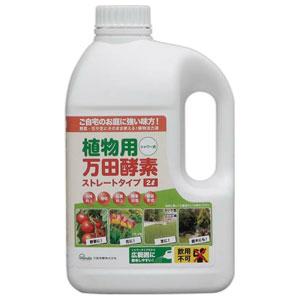 コウソシヤワ-タイプ2L アイリスオーヤマ 植物用万田酵素シャワータイプ (2L)