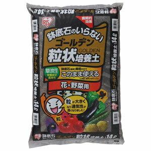 GRBA-14 アイリスオーヤマ ゴールデン粒状培養土 花・野菜用 (14L)