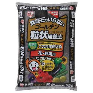 GRBA-25 アイリスオーヤマ ゴールデン粒状培養土 花・野菜用 (25L)