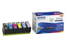 KUI-6CL-M エプソン 純正インクカートリッジ(ブラックのみ増量 6色パック) EPSON クマノミ