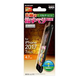 PM-A17MFLGM エレコム iPhone 8/7/6s/6用 保護フィルム ゲーム用 反射防止