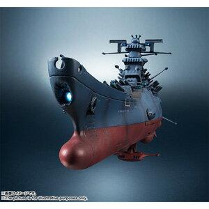 輝艦大全 1/2000 宇宙戦艦ヤマト(宇宙戦艦ヤマト2202 愛の戦士たち) バンダイ