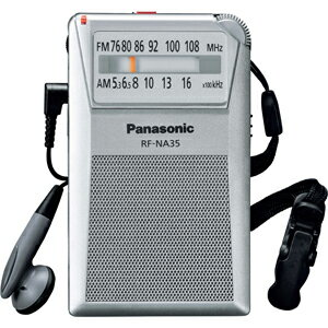 RF-NA35-S パナソニック ワイドFM/AM 2バンド通勤ラジオ Panasonic [RFNA35S]【返品種別A】
