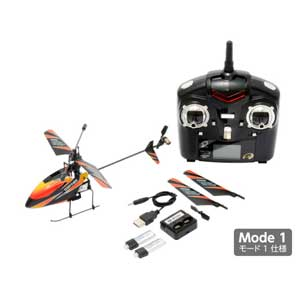 2.4GHz 4ch ヘリコプター ブラック/オレンジ【WLV911B】 WLtoys [WLV911B 4ch ヘリコプター ブラックオレンジ]【返品種別B】