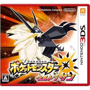 【3DS】ポケットモンスター ウルトラサン ポケモン [CTR-P-A2AJ 3DSポケモン ウルトラサン]【返品種別B】