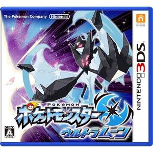 【3DS】ポケットモンスター ウルトラムーン ポケモン [CTR-P-A2BJ 3DSポケモン ウルトラムーン]【返品種別B】【送料無料】