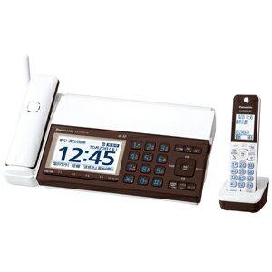 【エントリーでP5倍 8/20 9:59迄】KX-PZ910DL-W パナソニック デジタルコードレス普通紙ファクス ピアノホワイト Panasonic おたっくす
