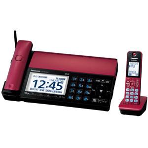 KX-PZ910DL-R パナソニック デジタルコードレス普通紙ファクス ボルドーレッド Panasonic おたっくす