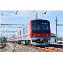 [鉄道模型]グリーンマックス GREENMAX (Nゲージ) 30681 東武70000系 7両編成セット (動力付き) [GM 30681 トウブ70000 ...