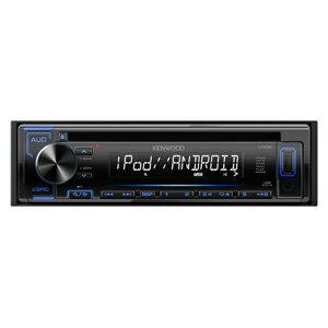 U330L ケンウッド CD/USB/iPodレシーバー(ブルー)1DIN KENWOOD [U330L]【返品種別A】
