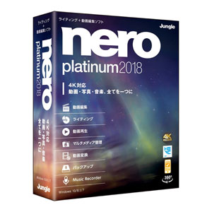 Nero Platinum 2018 ジャングル 「ライティング、動画編集、動画変換、再生・管理の全てを搭載したシリーズ最上位版」【返品種別B】