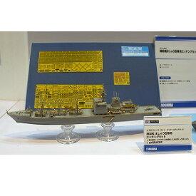 【再生産】1/700 ウォーターラインディテールアップパーツ 補給艦 ましゅう型専用エッチングセット【51863】 アオシマ