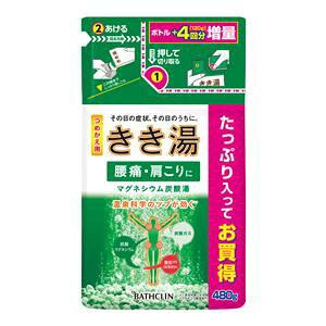 きき湯 マグネシウム炭酸湯 カボスの香り 480g 詰め替え用