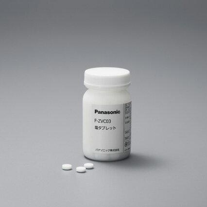 F-ZVC03 パナソニック 空間除菌脱臭機(ジアイーノ)用関連商品 Panasonic 塩タブレット [FZVC03]【返品種別A】