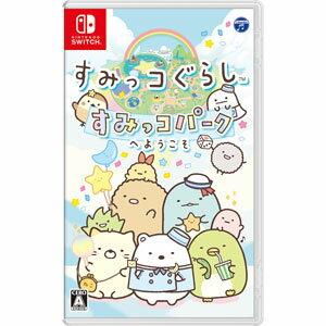 【Nintendo Switch】すみっコぐらし すみっコパークへようこそ 日本コロムビア [HAC-P-AFCAA NSWスミッコパーク]