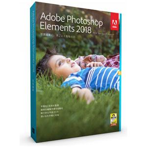 PHOTOシヨELE2018MR-HD アドビ Photoshop Elements 2018 日本語版 MLP 通常版 ※パッケージ版 [PHOTOシヨELE2018MRHD]【返品種別B】【送料無料】