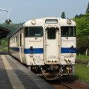 [鉄道模型]トミックス TOMIX (Nゲージ) 9426 JRディーゼルカー キハ40 2000形 (九州色・ベンチレーターなし) (M) [ト…
