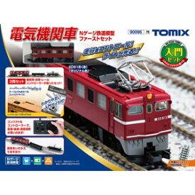 [鉄道模型]トミックス 【再生産】(Nゲージ) 90096 電気機関車Nゲージ鉄道模型ファーストセット