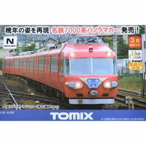 [鉄道模型]トミックス TOMIX (Nゲージ) 98636 名鉄7000系パノラマカー (第45編成)セット (6両) [トミックス 98636 メイテツ7000 パノラマカー 6R]【返品種別B】【送料無料】