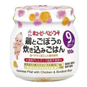 キユーピーベビーフード A-92 鶏とごぼうの炊き込みごはん 100g (9か月頃から) キユーピー トリトゴボウノタキコミA-92