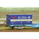 [鉄道模型]朗堂 【再生産】(N) C-2505 20fコンテナ UC7タイプ 西濃カンガルー便 (3個入) [ホガラカドウ C-2505]【返品種別B】